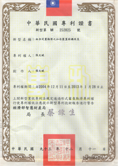 proimages/Greenhouse_Fixtures/Iron_Pipe_Clamp_Certificate-2.png